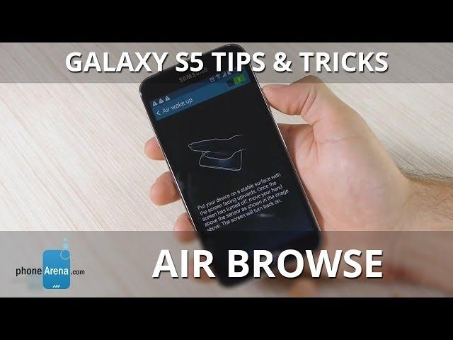Galaxy S5 Tips & Tricks: Air wake up